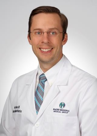 An official headshot of Dr. Vertrees